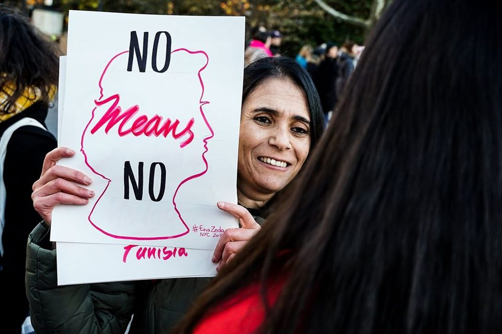 #EnaZeda Movement: Tunisian Women March Against Gender Based Violence