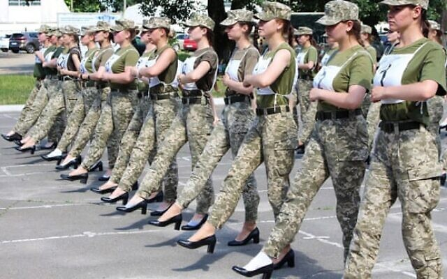 Ukrainian Female Soldiers Made to March in Heels Spark Outrage