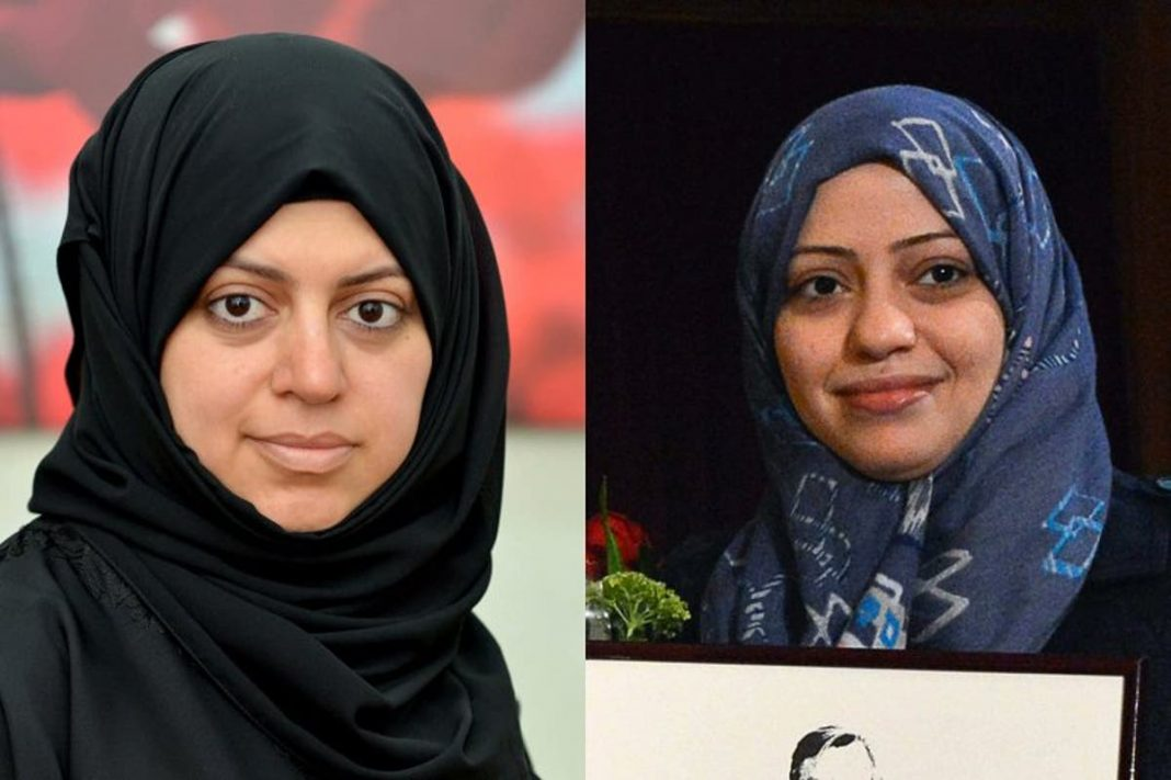Saudi Arabia Releases Two Women's Rights Activists
