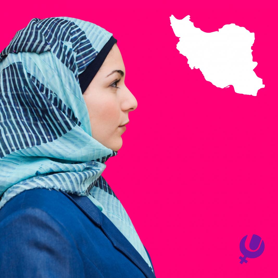 Laws Discriminating Against Women In Iran