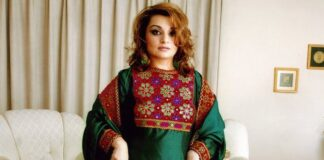#DoNotTouchMyClothes - Afghan Women Start Online Protest Against Taliban's Strict Dress Code